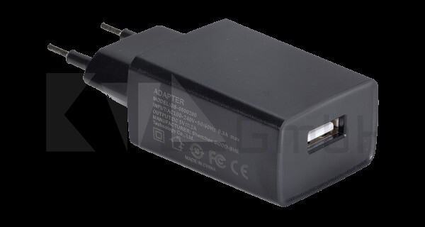 Nitecore USB/230V Adapter